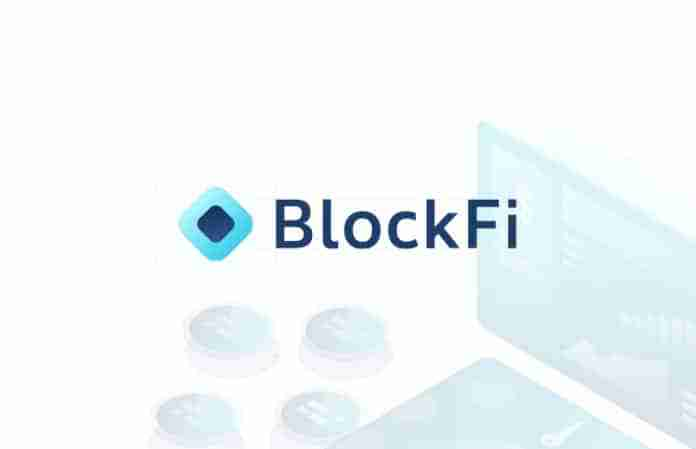 BlockFi Referral Code 2